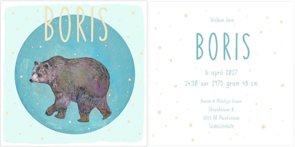 baby-boy-birthcard-va-lowres